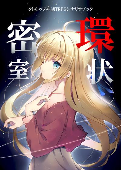 http://sakuraminto.lolipop.jp/imagetemp/%E8%A1%A8%E7%B4%99c96.jpg